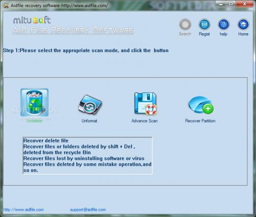 برنامج لاستعادة البيانات المحذوفة Aidfile recovery system