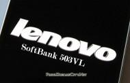 مواصفات جهاز لينوفو سوفت بنك 503VL