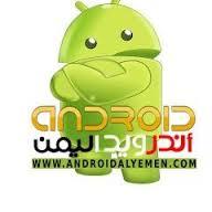 androidalyemen
